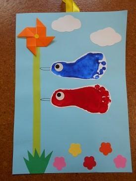 1 歳児 製作 鯉のぼり