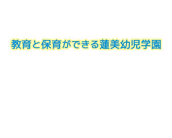 世田谷 区 保育 料